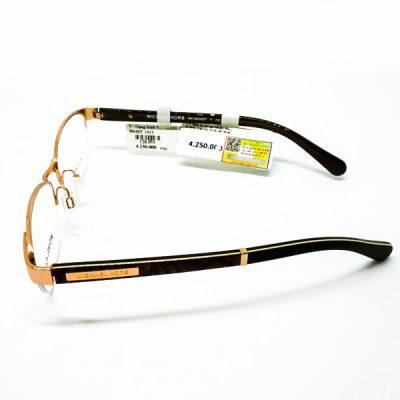 Gọng kính mắt MICHAEL KORS MK 3004DT-1011(54CN) chính hãng