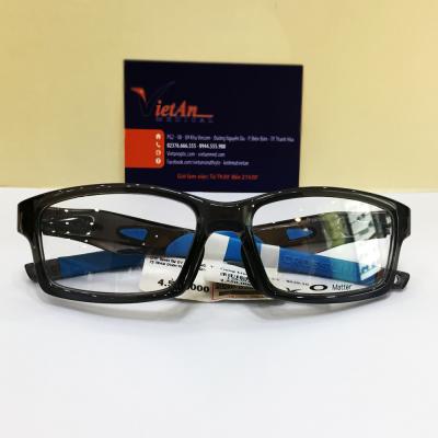 Gọng kính Oakley 8029-10(56CN)