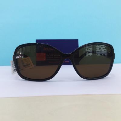Mắt kính Smarty 11510-B(CN) chính hãng