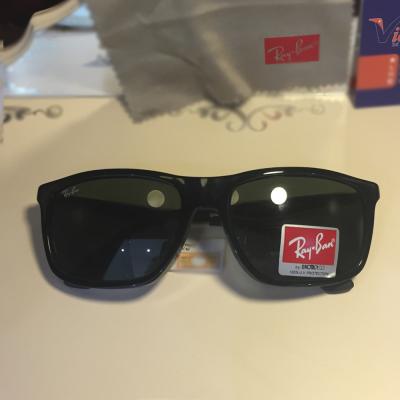Kính Mắt RayBan RB4228f-6227